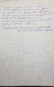 Ольга Олеговна Грубина