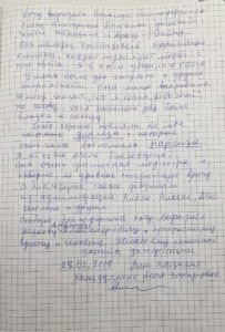 Хамидуллина Асия Закировна