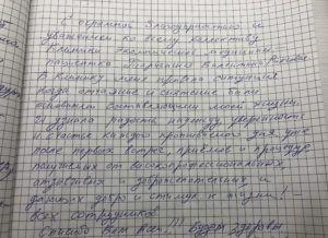 Торчинская Валентина Риксовна