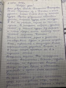 Rakova otzyv 225x300 - Ракова Валентина Викторовна