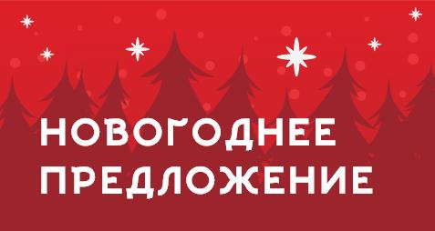 NEWS - Главная