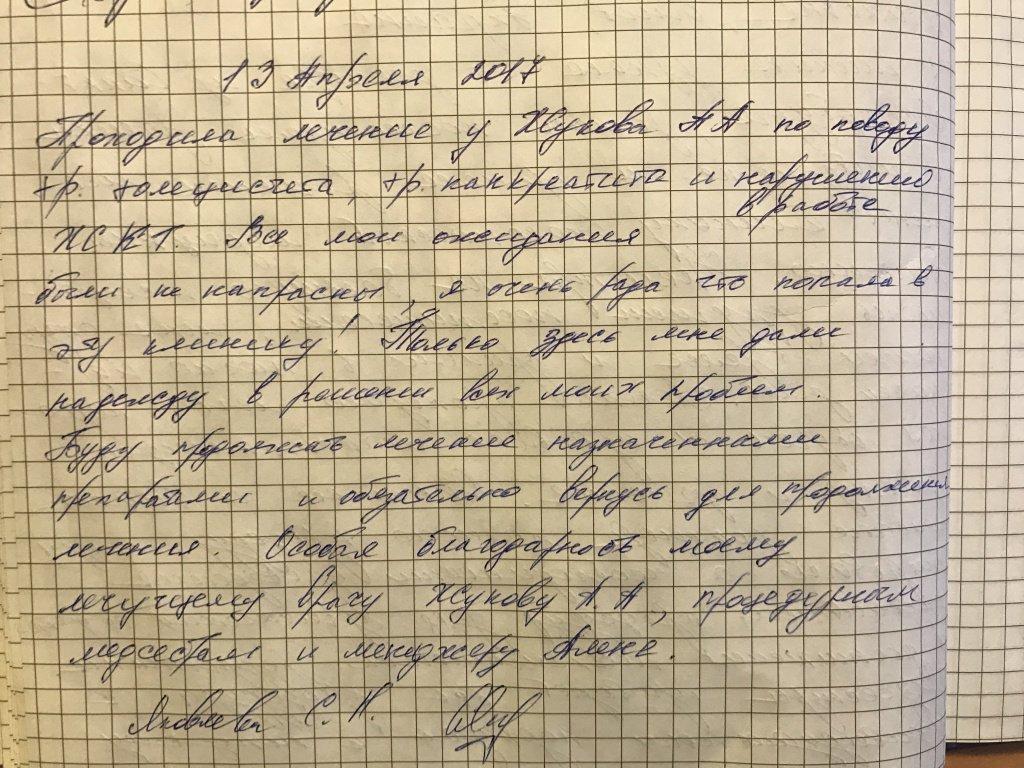Яковлева С.Н.